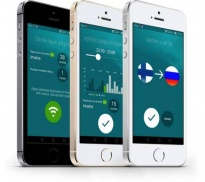 Mobile application for quick crossing of the Finnish border